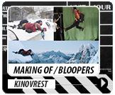 Kinovrest (FX avant/après)